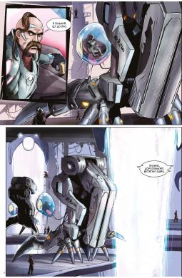 Phaeton. Vol. 3: Dreamhackers