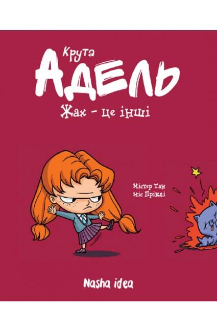 Adel2