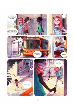Щоденники Вишеньки. Том 2: Таємнича книга