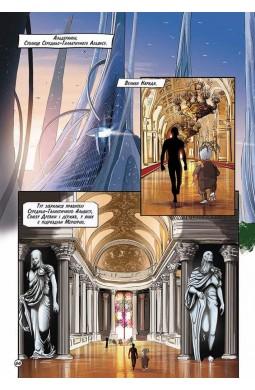 Phaeton. Vol 1: Proterra