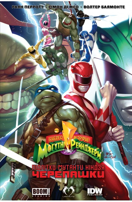 Mighty Morphin Power Rangers / Teenage Mutant Ninja Turtles