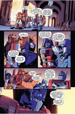 Set of Transformers (2019) Vol. 1 + Vol.2